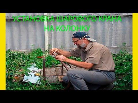 водопровод для полива на даче своими руками фото