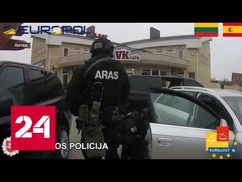 В Европе нанесли удар по работорговцам - Россия 24
