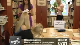 """""""Тихие игры"""" на MTV, 1-й выпуск, часть 2"""