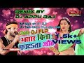 धासु चइता Bhatar Bina Fatata Oth {Khaeshari Lal Yadav} ReMix By DJ Appu Raj 2018 FLP Project Video