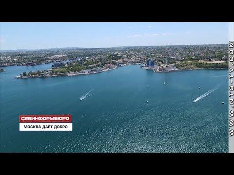 НТС Севастополь: Строительство моста через Севастопольскую бухту поддержало Правительство РФ – губернатор
