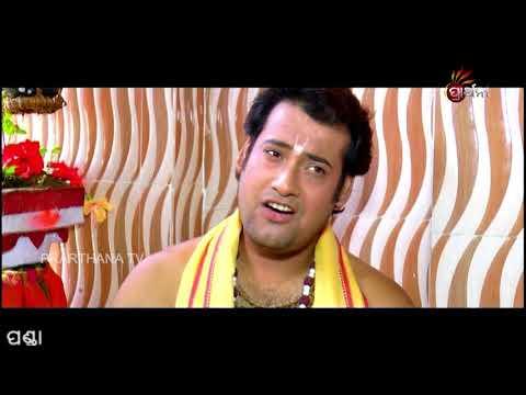 Sabu Bhajana Mu | Odia Bhajan | Jagannath Bhajan | Sricharan
