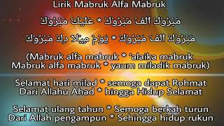 Selamat Ulang Tahun versi Islam Mabruk alfa Mabruk Wafiq Azizah