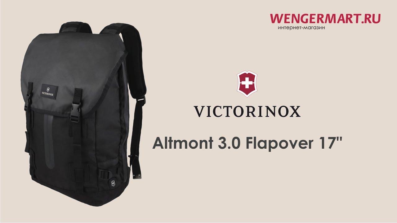 <b>Рюкзак VICTORINOX Altmont 3.0</b> Flapover 17 чёрный (артикул ...