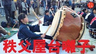 秩父屋台囃子★上寺尾囃子会 & 吉田郷土会 2019 Chichibu Yomatsuri,Night Festival