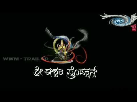 Rajendra Ponnappa | ರಾಜೇಂದ್ರ ಪೊನ್ನಪ್ಪ - Trailer | Kannada Movie | V. Ravichandran