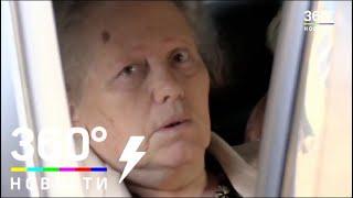 «С ним невозможно было говорить» — бабушка убийцы из Керчи