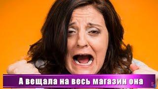 В магазине я услышала голос СВЕКРОВИ - громко и возмущенно она с подругой обсуждала нас с мужем