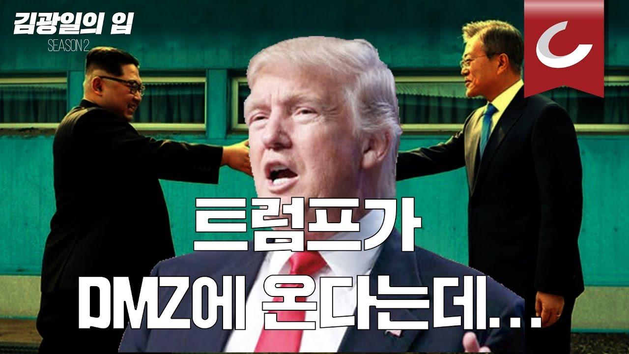 [김광일의 입] 문재인·김정은의 머리싸움