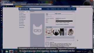 #Программы и сайты для Вконтакте [Накрутка ВКонтакте]