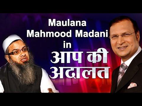 Maulana Mahmood Madani In Aap Ki Adalat (Full Episode) - India TV