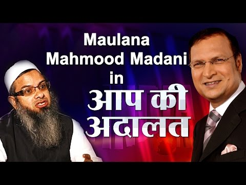 Maulana Mahmood Madani In Aap Ki Adalat (Full Episode) - India TV