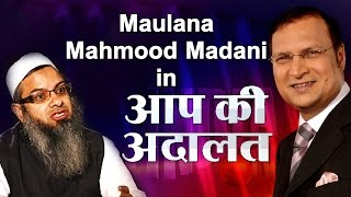 Maulana Mahmood Madani In Aap Ki Adalat (Full Episode) | India TV