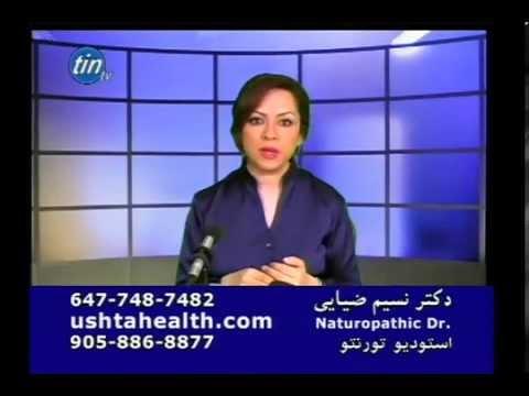 Dr. Nasim Ziaee, ND - Hair Loss (ریزش مو - Naturopath دکتر نسیم ضیایی - دکتر)