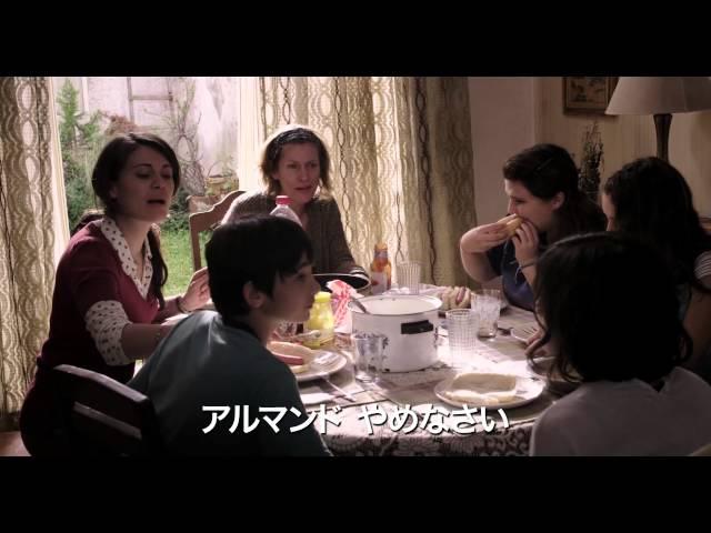 映画『マルタのことづけ』予告編