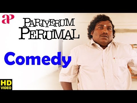 Pariyerum Perumal Comedy Scenes | Yogi Babu | Kathir | Anandhi | Latest Tamil Comedy 2018