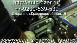 auto-dzer(, 2014-06-26T20:45:25.000Z)