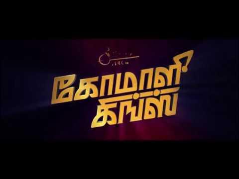 Interview with Komaali Kings Team - Srilankan Tamil Feature Film   King Ratnam  GK  Tamilenews
