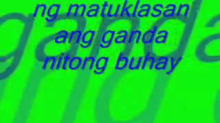 gabay siakol lyrics