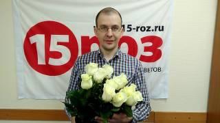 Букет из 15 белых роз.Доставка цветов Челябинск(Роза Эквадор, крупный бутон., 2017-02-07T05:26:38.000Z)