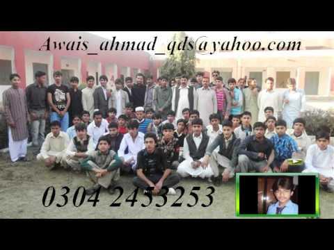 dil tu e pta Awais Ahmad