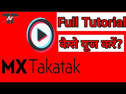 MX Takatak|| How to use MX Takatak|| New Short video Maker|| MX Takatak kaise use karte hai