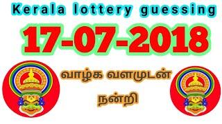 Kerala lottery guessing 17/07/2018