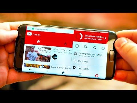 приложение для андроид для секс знакомств