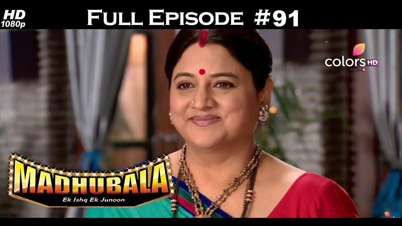 Madhubala - Full Episode 91 - With English Subtitles