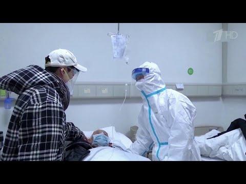 В Китае число заболевших коронавирусом превысило 20 тысяч человек.