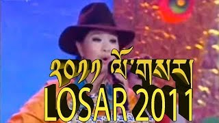 Tibet Losar 2011 Video 1
