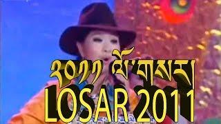 Tibet Losar 2011 Video 1
