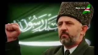 Чечня! Как любили чеченцы своего героя Аслана (Халид) Масхадова