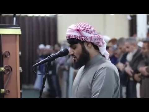 Quran Recitation Really Beautiful Amazing | Heart Soothing BySheikh Muhammad Al Kurdi