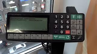 видео Напольные товарные весы с печатью этикеток Масса-К TB-M RP1/3
