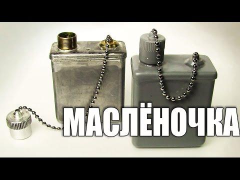 Самодельный сверлильный станок / Homemade drill pressиз YouTube · Длительность: 4 мин12 с