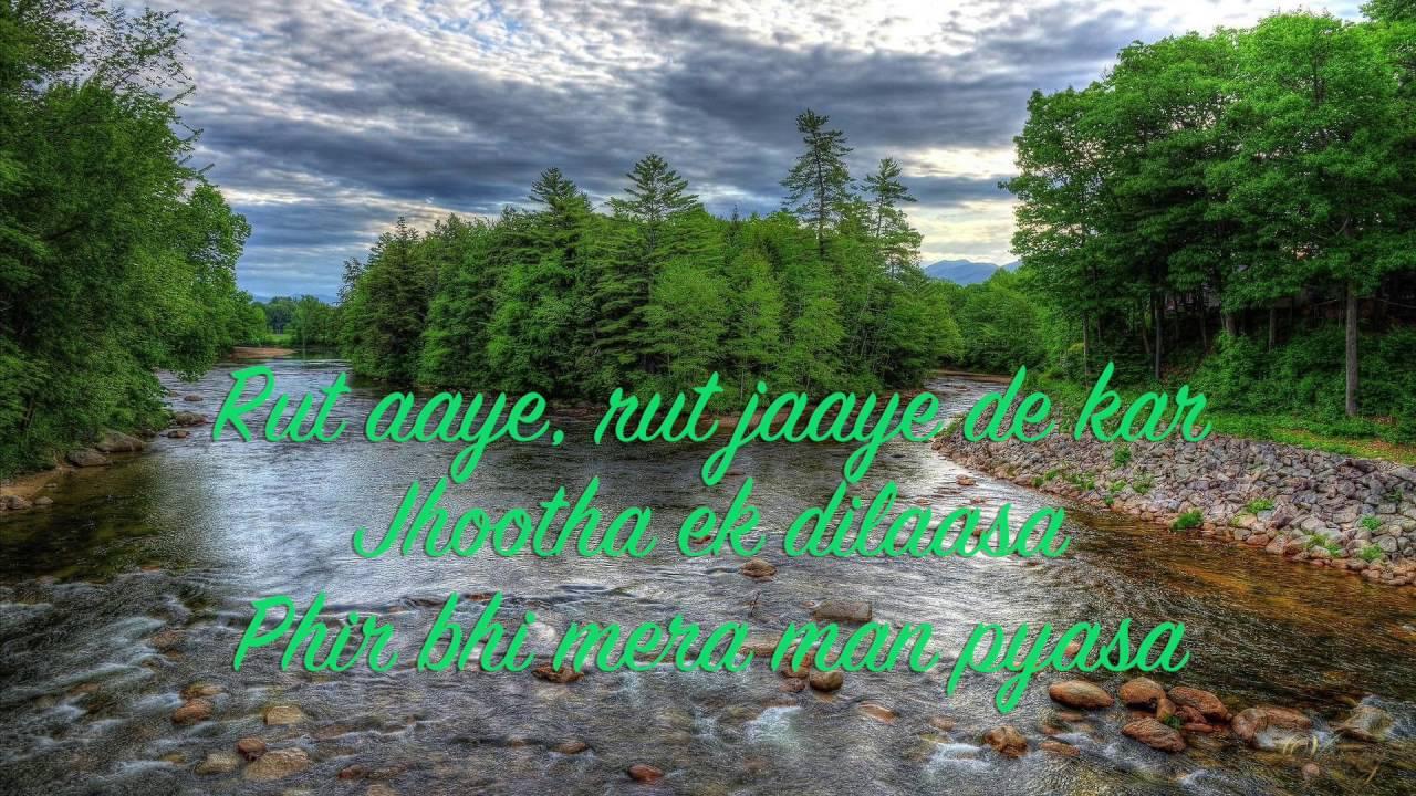 Mere Naina Sawan Bhadon Lyrics - lyricsmotion.com