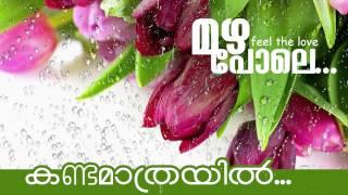 Kandamathrayil.. | New Malayalam Album Song | Mazha Pole [ 2015 ]