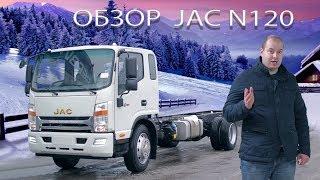 JAC N120 - полный обзор! Китай рулит #2. Сравнение с...