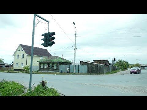 Устройство нового светофорного обьекта запланировано на перекрестке улиц Омской и Кирова