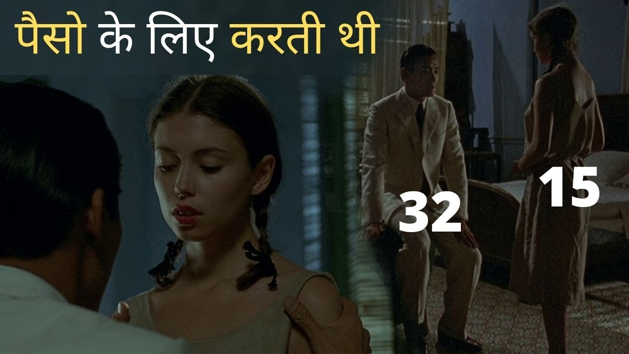 Download L'amant (The Lover) 1992 Movie Explained In Hindi   Full Film Explain In Hindi/Urdu
