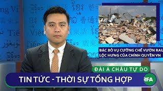Tin nóng 24h 10/01/2019 | Chính quyền Việt Nam bác bỏ vụ cưỡng chế Vườn rau Lộc Hưng