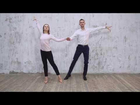 Танцевальный клуб DanceLeveL - постановка свадебного танца!