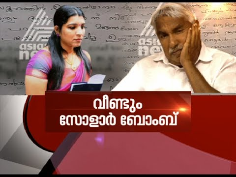 Saritha S Nair accuses Oommen Chandy of sexual harassment | Asianet News Hour 3 Apr 2016