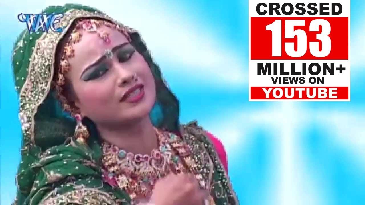 Hindi Mata Bhajan - मैहर वाली शारदा माता - Alha Maihar Wali Sharda Mata |  Sanjo Baghel