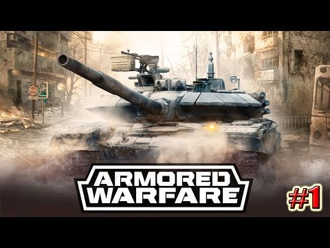 ЗАПИСЬ СТРИМА Armored