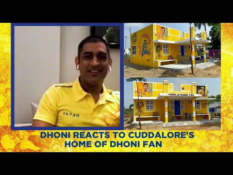 Dhoni's sweet reaction to the Dhoni-CSK themed house in Cuddalore