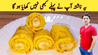 Pancake Recipe By ijaz Ansari | unique Breakfast | Easy And Tasty Snacks | Pancake Rolls |