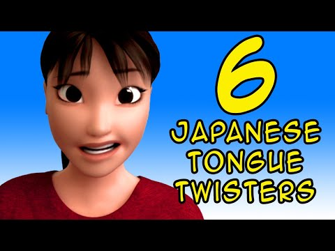 Japanese Tongue Twisters .  日本語の早口言葉.