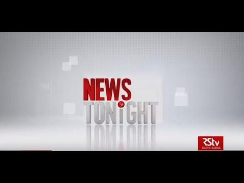 English News Bulletin – May 25, 2020 (9 pm)